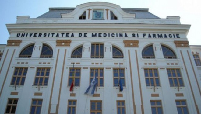 PREMIERA IN ROMANIA: Rectorul unei universitati va fi desemnat prin concurs public.