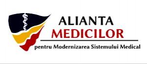 alianta medicilor logo