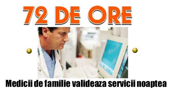 medicii-de-familievalideaza-servicii-noaptea