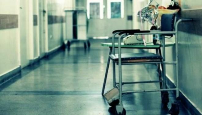 Anchetă la Spitalul Judeţean Ilfov după un studiu clinic