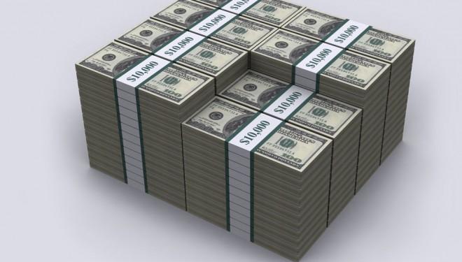 Romania ar putea fi obligata sa dea inapoi 20 de milioane de euro, bani primiti de Ministerul Sanatatii de la Uniunea Europeana si cheltuiti pe un sistem nefunctional.