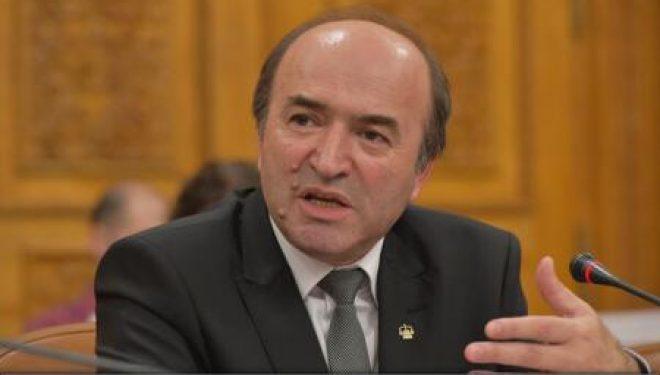 Tudorel Toader: Este necesară o codificare a legislației medicale
