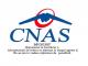 Platforma IT din sanatate a fost indisponibila marti/CNAS spune ca Teamnet, furnizorul serviciilor de mentenanta, a intervenit prompt si ca deocamdata nu se are in vedere aplicarea de penalitati