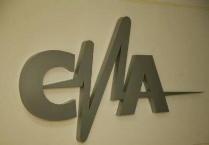Decizie radicală a CNA: Se cere intrarea în legalitate a unui spot pentru un supliment care promite reducerea trigliceridelor şi colesterolului