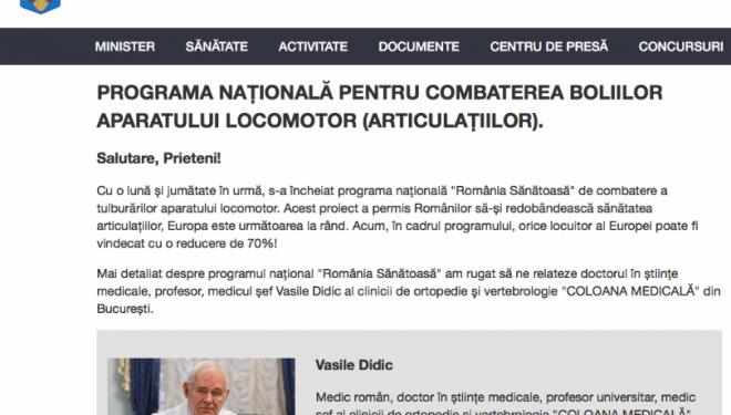Fenomenul fake-medicine explodeaza in România sub nasul Ministerului Sanatatii. Falsa Programa Nationala pentru combaterea bolilor aparatului locomotor si crema-minune
