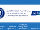 Ordinul Președintelui A.N.M.C.S. nr. 47/2018 pentru modificarea și completarea Ordinului Președintelui A.N.M.C.S. nr. 651/2016