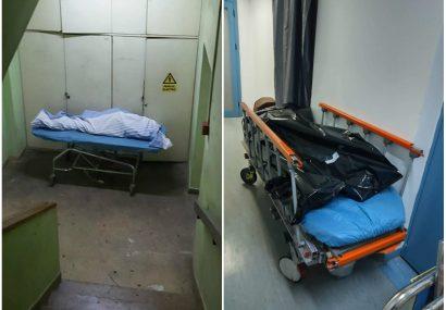 Spitalul Universitar din Capitală, amendat cu 20.000 de lei pentru pacienţii morţi abandonaţi pe holuri