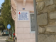 Anchetă la Spitalul din Târgu Neamț: un angajat s-a uitat la filme pentru adulți și a virusat calculatoarele